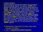 god manifestation great titles of praise12
