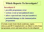 which reports to investigate