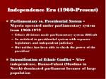 independence era 1960 present