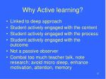 why active learning