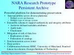 nara research prototype persistent archive1