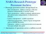 nara research prototype persistent archive2