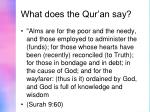 what does the qur an say1