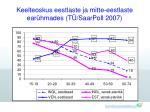 keelteoskus eestlaste ja mitte eestlaste ear hmades t saarpoll 2007