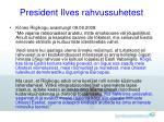 president ilves rahvussuhetest