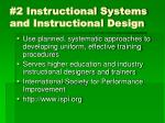 2 instructional systems and instructional design