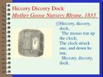 hiccory diccory dock mother goose nursery rhyme 1833
