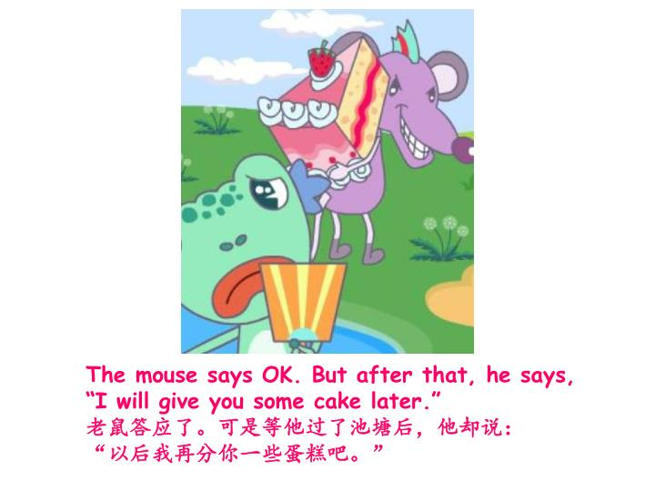 The mouse says OK. But after that, he says,