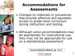 accommodations for assessments
