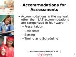 accommodations for assessments1
