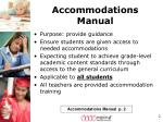 accommodations manual