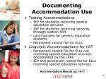 documenting accommodation use