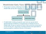 westminster early years service governance
