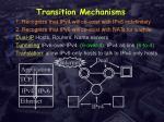 transition mechanisms