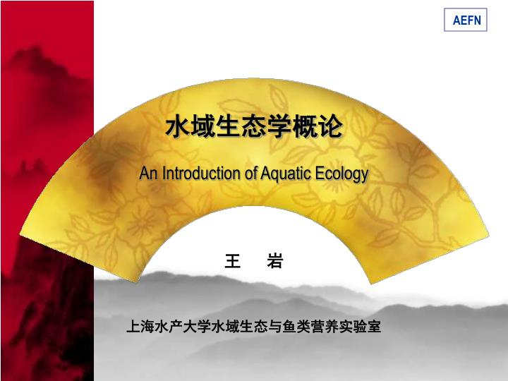 an introduction of aquatic ecology n.