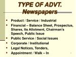 type of advt newspapers