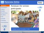 seminars for serious participants