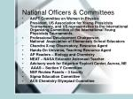 national officers committees
