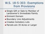 w s 18 5 303 exemptions from provisions