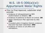 w s 18 5 306 a xi appurtenant water rights