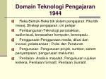 domain teknologi pengajaran 1944