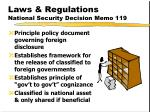 laws regulations national security decision memo 119