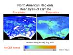 north american regional reanalysis of climate