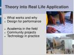 theory into real life application
