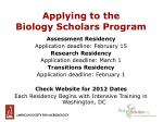 applying to the biology scholars program