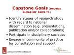 capstone goals develop biologists skills to