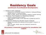 residency goals continuum of professional development