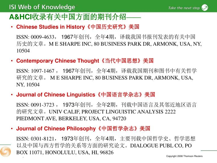 Chinese Studies in History《