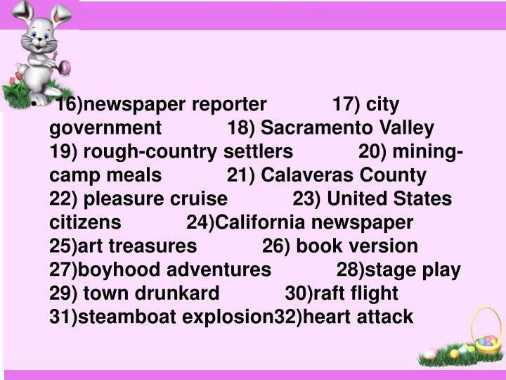 16)newspaper reporter