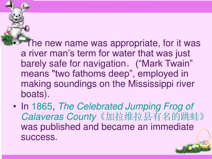 The new name was appropriate, for it was a river man's term for water that was just barely safe for navigation