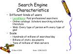search engine characteristics1