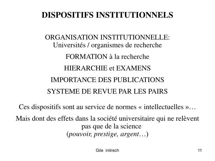 DISPOSITIFS INSTITUTIONNELS