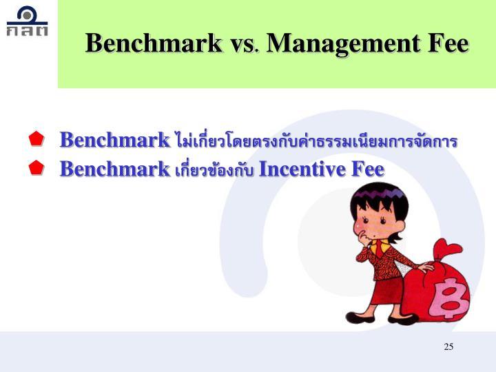 Benchmark vs