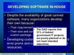 developing software in house