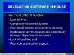 developing software in house1