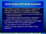 developing software in house10
