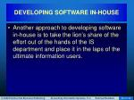 developing software in house11