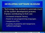 developing software in house13