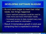 developing software in house15