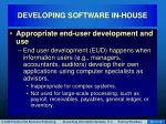 developing software in house17