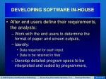 developing software in house2