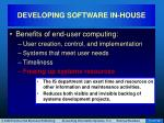 developing software in house22