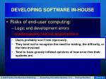 developing software in house25