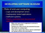 developing software in house27