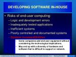 developing software in house28