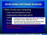 developing software in house29